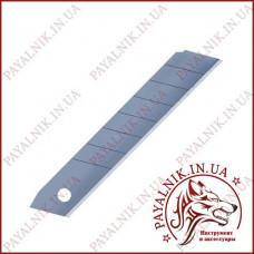 Лезвия сменные на нож канцелярский 10шт. 18мм. Sigma Суперстойкие!