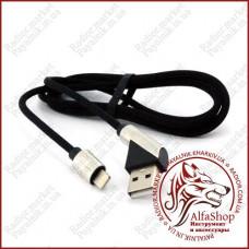 USB to Lightning кабель для Iphone Konfulon S68 (2.1A, 1 метр, USB штекер 45°)