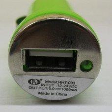Автомобильное зарядное BY-001 12-24V 1USB 5V 1A короткий штекер