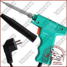 Керамический паяльник пистолет ZD-80А евровилка, 40W (30-130W Max), 220V