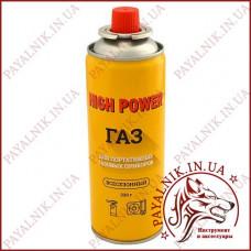 Газ для газовой горелки High Power 220мл., газовый баллон для горелки, плит, ламп всесезонный