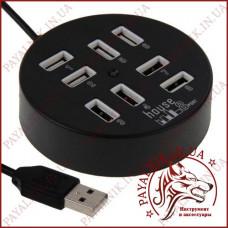 Разветвитель USB HUB 8 портов v2.0 480Mbps 60см. круглый